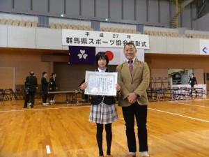 2016スポーツ協会長賞4