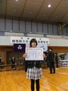 2016スポーツ協会長賞3